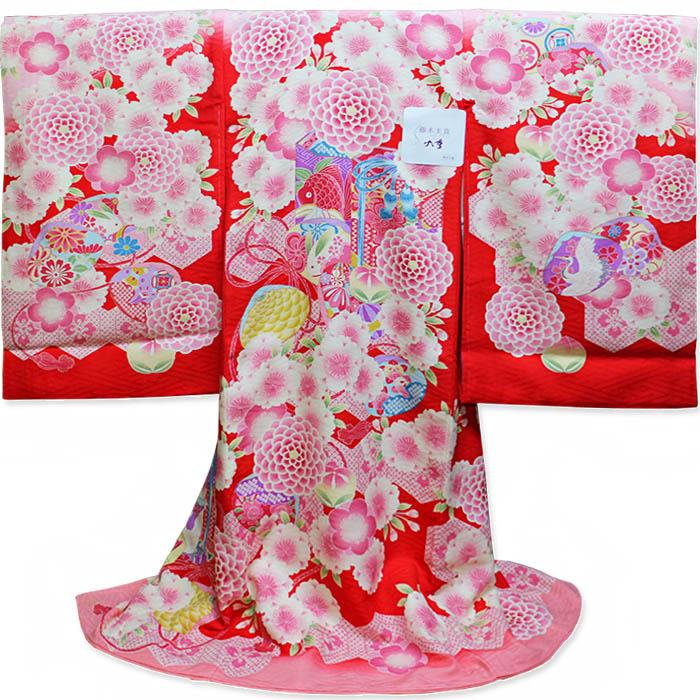 Etizenya Rakuten Global Market Girls First Wear Wear Day Kimono