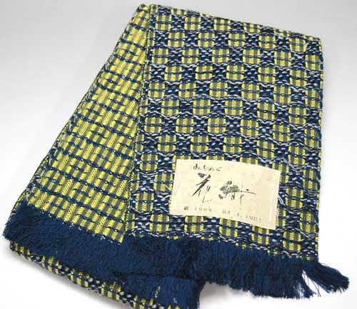 みちのく花織半幅帯 半巾帯 紺×黄色