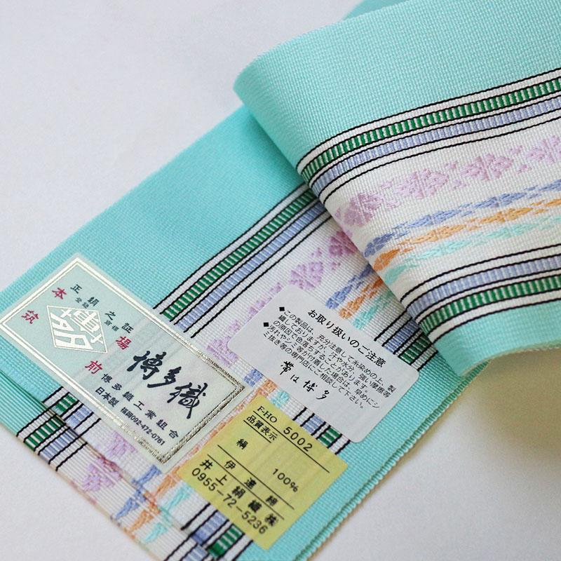 """本筑 which cracking down on is different from the home Chikuzen pure silk fabrics Hakata fabrics west camp thing which """"I close under-sash Date"""", and 3 is low in in"""