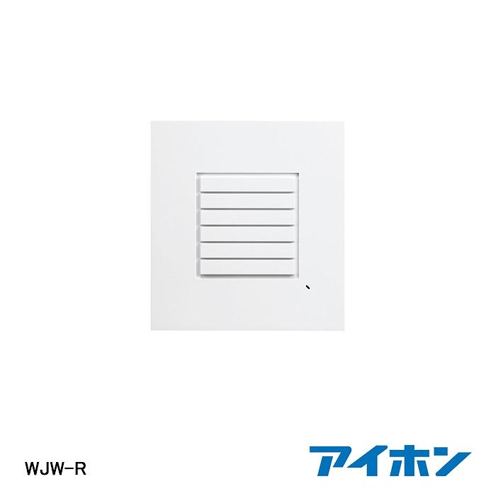 【送料無料】【新古品/在庫処分品】【AIPHONE/アイホン】弱電機器ワイヤレス中継器   WJW-R