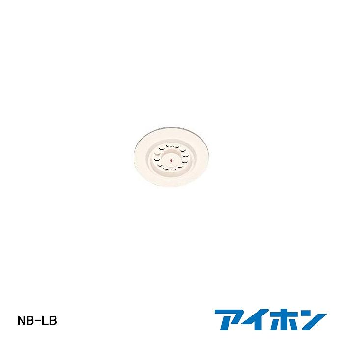 【在庫処分品】【AIPHONE/アイホン】弱電機器スピーカー子機 NB-LB【A】