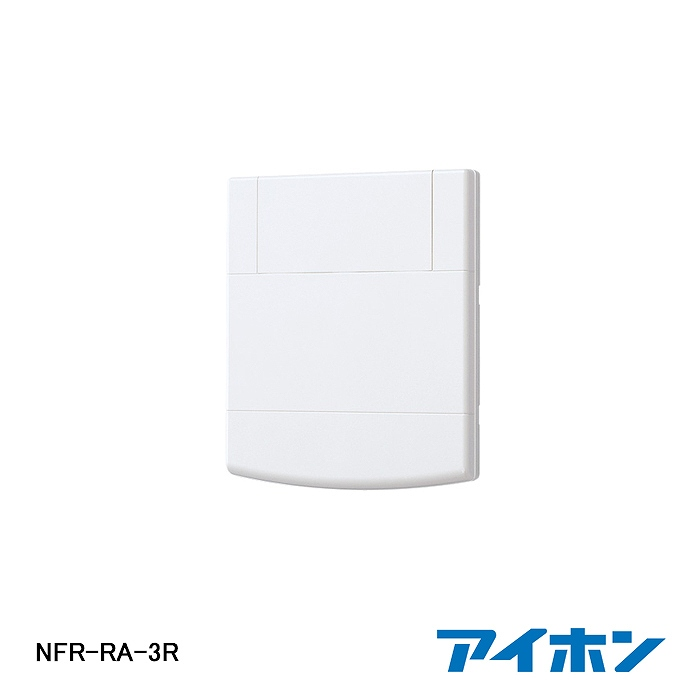 【在庫処分品】【AIPHONE/アイホン】弱電機器3個室用ルームアダプター NFR-RA-3R【A】
