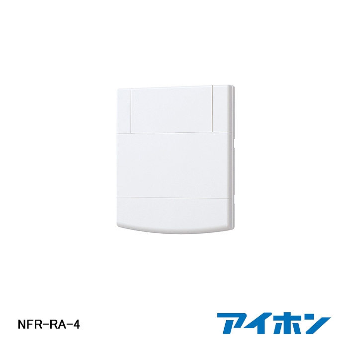 【在庫処分品】【AIPHONE/アイホン】弱電機器4床用ルームアダプター NFR-RA-4【A】