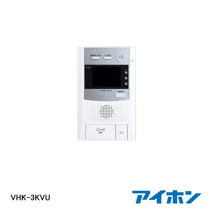 【在庫処分品】【AIPHONE/アイホン】弱電機器共同住宅用住宅情報盤:モニター付  VHK-3KVU【A】