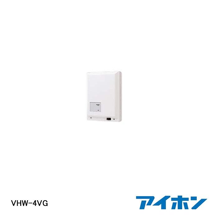 【在庫処分品】【AIPHONE/アイホン】弱電機器映像増幅器   VHW-4VG【A】