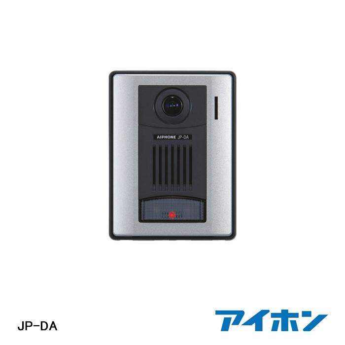 【在庫処分品】【AIPHONE/アイホン】弱電機器カメラ付ドアホン子機  JP-DA