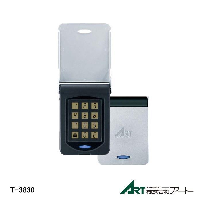 【在庫処分品】【株式会社アート】デジタルランダムテンキー  T-3830【A】