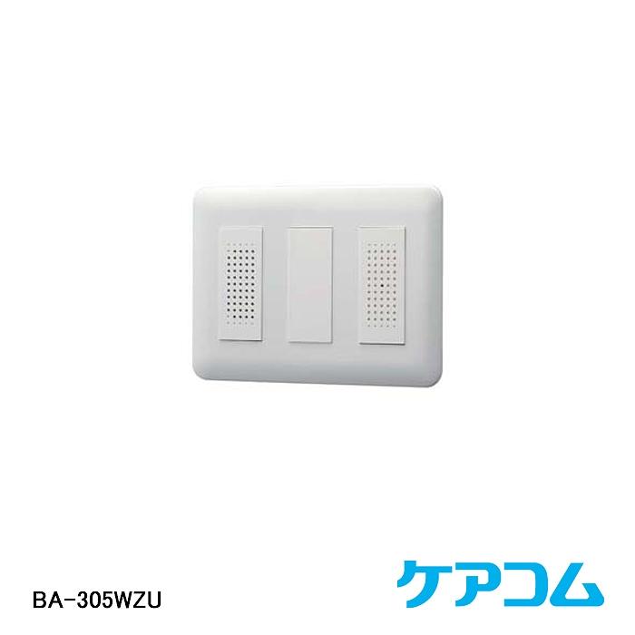 【在庫処分品】【ケアコム】Well ハンド形子機コンセント BA-305WZU※スイッチボックスカバー無し 【A】