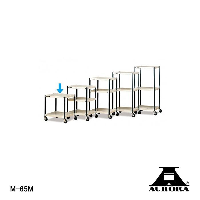 【在庫処分品】【AURORA/オーロラ】弱電機器AVテーブル  M-65M【※代金引換不可商品】【D】