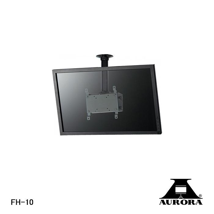 【在庫処分品】【AURORA/オーロラ】弱電機器天吊ハンガー   FH-10 Aセット【A】フラットディスプレイハンガー スタンダードタイプ 標準タイプ