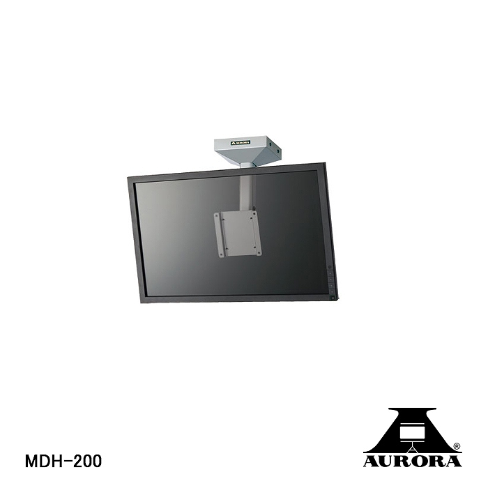 【送料無料】【新古品/在庫処分品】【AURORA/オーロラ】弱電機器天吊 コンパクト ハンガー  MDH-200【A】