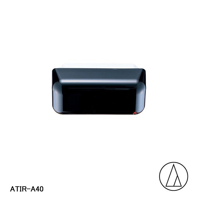 【在庫処分品】【audio technica/オーディオテクニカ】赤外線受光ユニット ATIR-A40