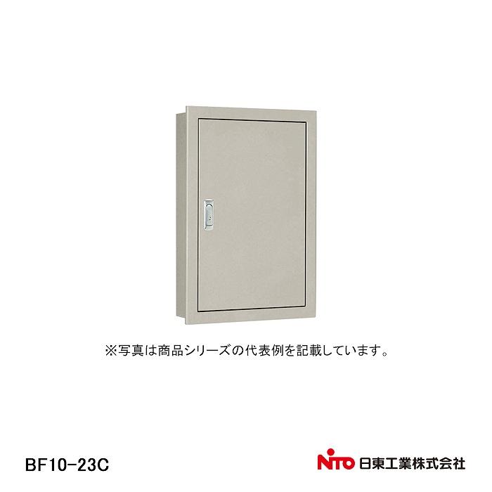 【在庫処分品】【日東工業株式会社】[BF] 盤用キャビネット・埋込形 木製基板付 フカサ100mm  BF10-23C