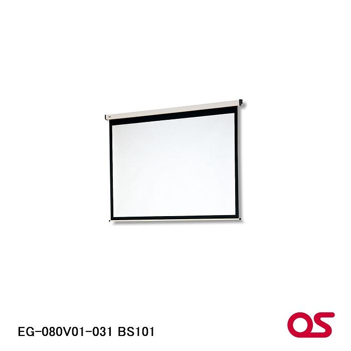 【在庫処分品】【OS/株式会社オーエス】EG電動スクリーン(四角ケース入り)  EG-080V01-031 BS101【※代金引換不可商品】