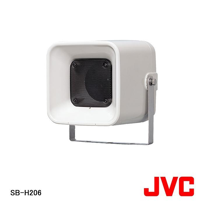 【在庫処分品】【JVCケンウッド/ビクター】弱電機器ソフトホーンスピーカー SB-H206