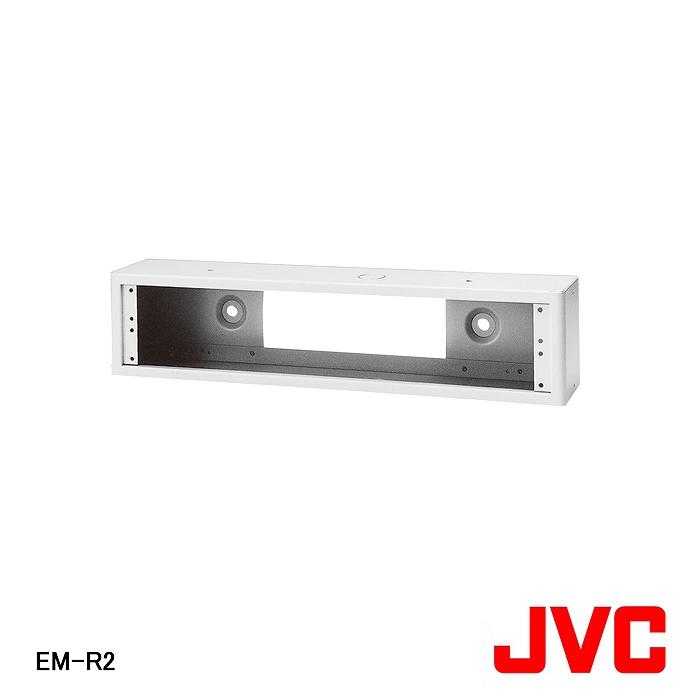 【在庫処分品】【JVCケンウッド/ビクター】弱電機器追加リモコンケース EM-R2【A】