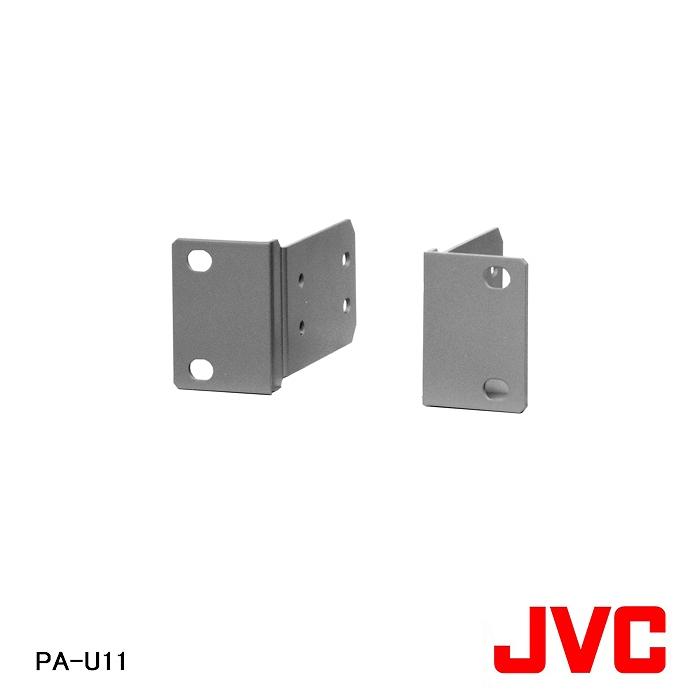 【JVCケンウッド/ビクター】弱電機器ラックマウント金具  PA-U11【JH】