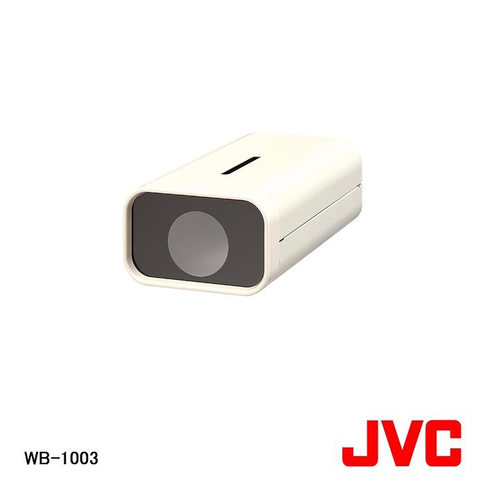 【在庫処分品】【JVCケンウッド/ビクター】弱電機器屋内用カメラハウジング WB-1003【A】