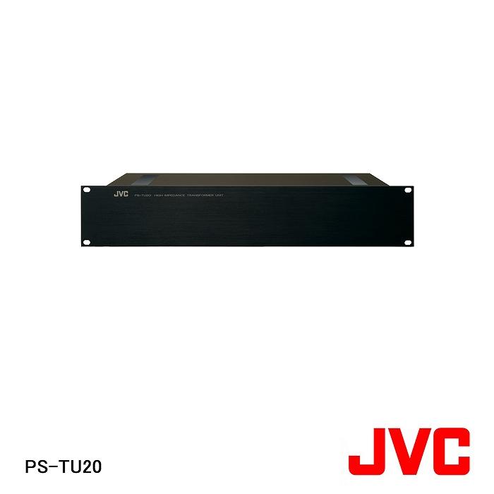 【在庫処分品】【JVCケンウッド/ビクター】弱電機器ハイインピーダンストランスユニット PS-TU20【A】