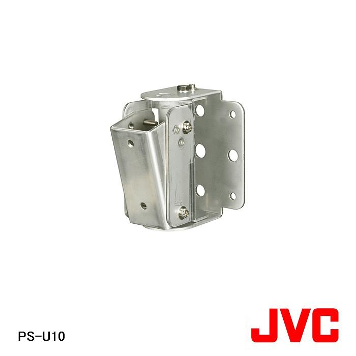 【在庫処分品】【JVCケンウッド/ビクター】弱電機器スピーカーハンガー PS-U10【A】