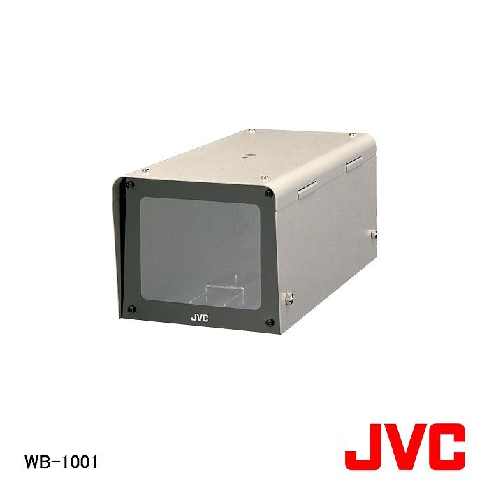 【在庫処分品】【JVCケンウッド/ビクター】弱電機器屋内用カメラハウジング WB-1001