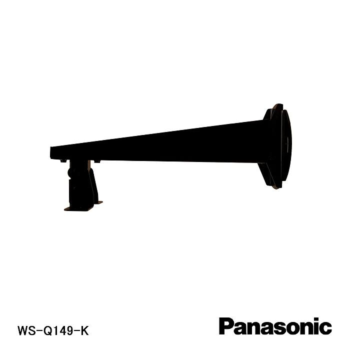 年末年始大決算 15時までのご注文で当日発送可能 土日祝日除く 年間定番 在庫処分品 Panasonic パナソニック ブラック WS-Q149-K A 弱電機器スピーカー取付金具