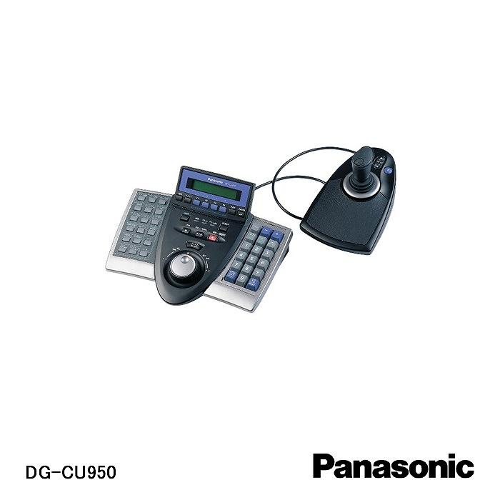 【在庫処分品】【Panasonic/パナソニック】弱電機器i-proシリーズ システムコントローラー DG-CU950 WV-CU950 【A】