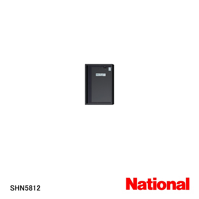 【在庫処分品】【National/ナショナル】弱電機器小型ロビーインターホン用埋込ボックス  SHN5812 【B】