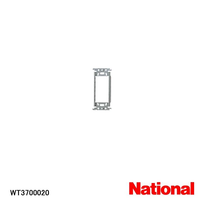 爆売り 15時までのご注文で当日発送可能 土日祝日除く 在庫処分品 National ナショナル 弱電機器コスモシリーズ ワイド21 WT3700020 ※1枚の価格です C 埋込スイッチ取付枠 定番キャンバス