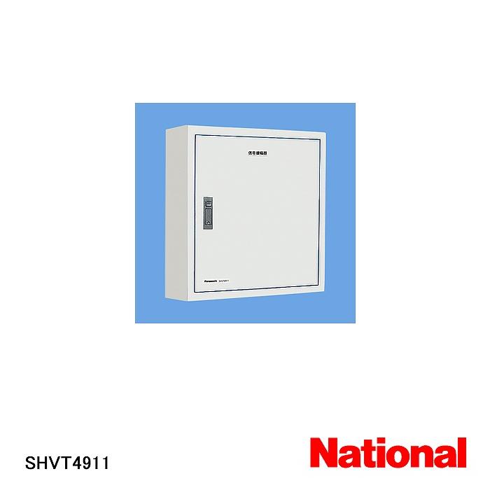 【在庫処分品】【National/ナショナル】弱電機器Vシリーズ用 信号増幅器(マンションHA統合盤用)(2系統)  SHVT4911【B】