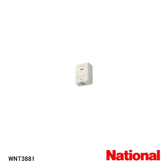 15時までのご注文で当日発送可能 完全送料無料 土日祝日除く 在庫処分品 National ナショナル フル端子 記念日 弱電機器露出ISDN用モジュラジャック C 8極8心 WNT3881
