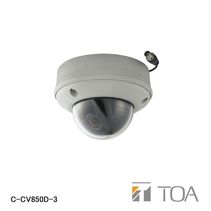 【在庫処分品】【TOA/ティーオーエー】屋外ドーム型デイナイトカメラ C-CV850D-3【A】