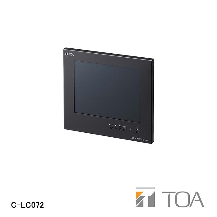 【在庫処分品】【TOA/ティーオーエー】7.5型液晶モニター  C-LC072【A】