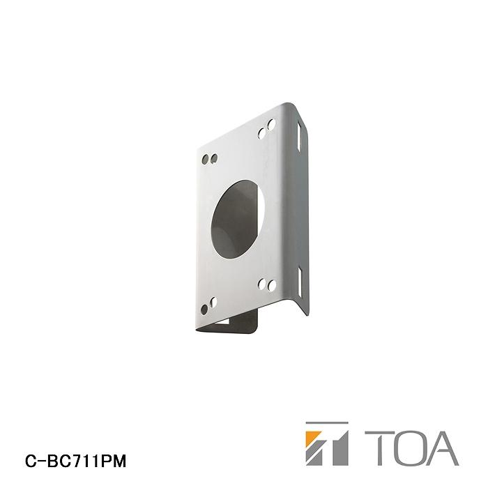 【在庫処分品】【TOA/ティーオーエー】屋外カメラポール取付金具   C-BC711PM【A】