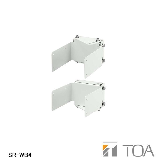 【在庫処分品】【TOA/ティーオーエー】スピーカー壁取付金具   SR-WB4【A】
