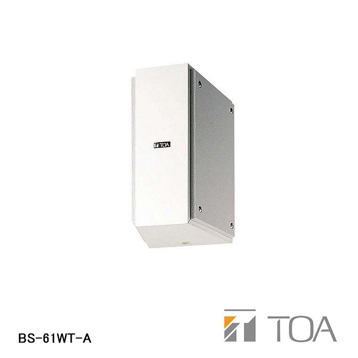 【在庫処分品】【TOA/ティーオーエー】木製壁掛型両面スピーカー 6W ATT付  BS-61WT-A
