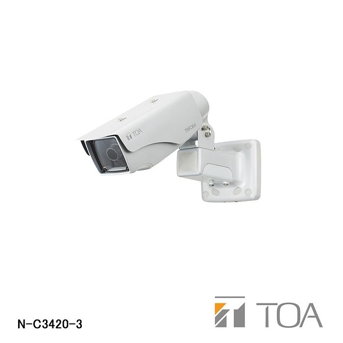 【在庫処分品】【TOA/ティーオーエー】屋外フルHDネットワークカメラ  N-C3420-3【A】