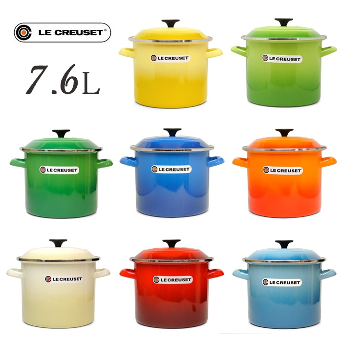 LE CREUSET ル・クルーゼストックポット 7.6L (N4100-22) 全8色鍋 キッチン 新生活