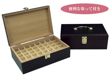 アロマオイルボックス オイルボックス (特大) 40本用 00204 精油を収納 保管 保存するナトー材製の箱。取っ手付き。健草医学舎 KENSO ケンソー ( 送料無料 )