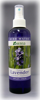 Contains ★ France Lavender water 200 ml 10238 body skin care flower water floral aroma water ladies mens healthy grass medical Hall (KENSO-kenso) with Lavender water France distilled water fragrances (LOTION)