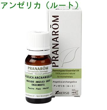 プラナロム アンゼリカ (ルート) 10ml p-09 ※成分分析表付き ※農薬検査済み エッセンシャルオイル で安全・安心のアロマテラピー ケモタイプ 精油は癒し以外の効能も・・・天然の無添加オーガニック アロマオイル ( PRANAROM ) ( 送料無料 ) 精油