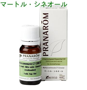 プラナロム マートルCT1 (シオネール) 10ml p-124 ※成分分析表付き ※農薬検査済み エッセンシャルオイル で安全・安心のアロマテラピー ケモタイプ 精油は癒し以外の効能も・・・天然の無添加オーガニック アロマオイル PRANAROM 送料無料 精油