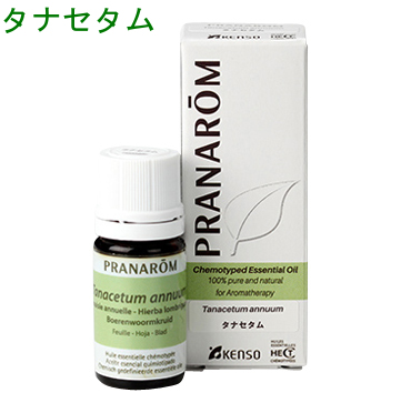 プラナロム タナセタム 5ml p-173 ※成分分析表付き ※農薬検査済み エッセンシャルオイル で安全・安心のアロマテラピー ケモタイプ 精油は癒し以外の効能も・・・天然の無添加オーガニック アロマオイル ( PRANAROM ) ( 送料無料 ) 精油