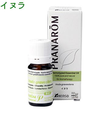 プラナロム イヌラ 5ml p-85 ※成分分析表付き ※農薬検査済み エッセンシャルオイル で安全・安心のアロマテラピー ケモタイプ 精油は天然・自然の無添加オーガニック アロマオイル ( PRANAROM ) ( 送料無料 ) 精油