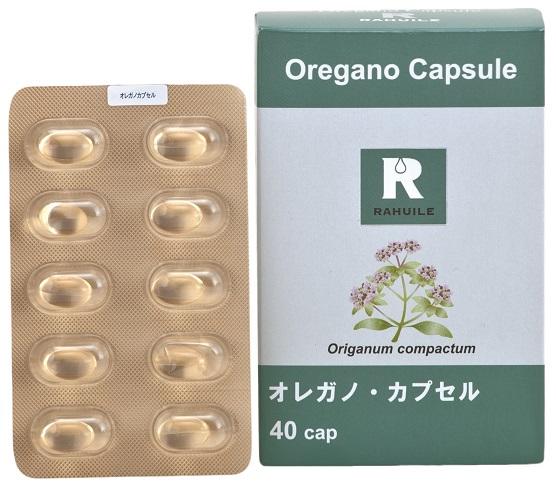 オレガノカプセル オレガノ ラフューレオレガノ アロマカプセル 40粒 cap001 RAHUILE 植物由来 アロマ カプセル オーガニック 2020新作 栄養補助食品 完売