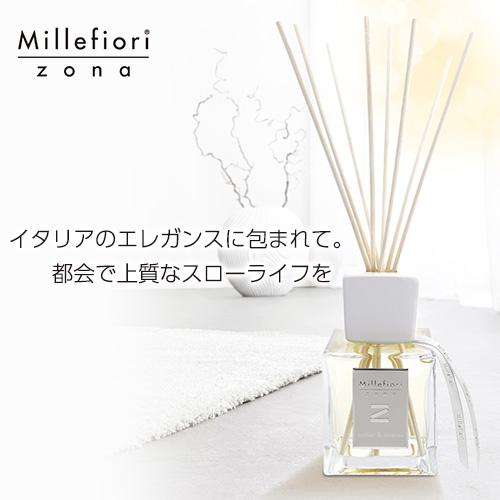 リードディフューザー500ml ZONA ルームフレグランス 芳香剤 ミッレフィオーリ アロマディフューザー 公式通販サイト