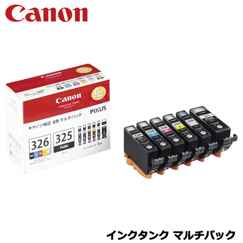 Canon(キヤノン)/BCI-326+325/6MP マルチパック [インクタンク 4713B002]純正品