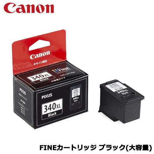 在庫あり Canon キヤノン FINEカートリッジ 大容量 ブラック BC-340XL 売れ筋 付与