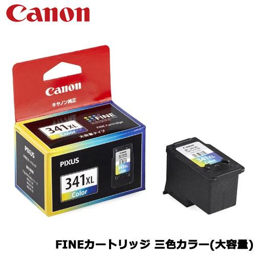 在庫あり キヤノン FINEカートリッジ 数量限定 BC-341XL 3色カラー お買得 インクカートリッジ CANON純正 大容量