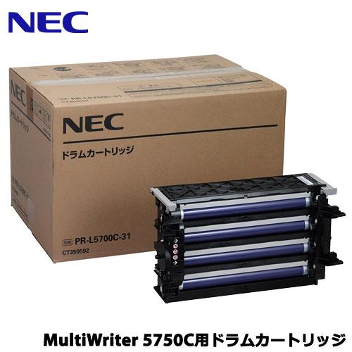 PR-L5700C-31 [ドラムカートリッジ]